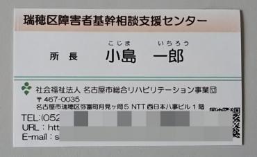 Img_20190425_112417