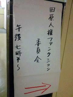 絵本「じんけん 2」
