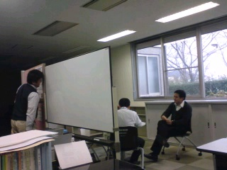 田原市社会福祉協議会