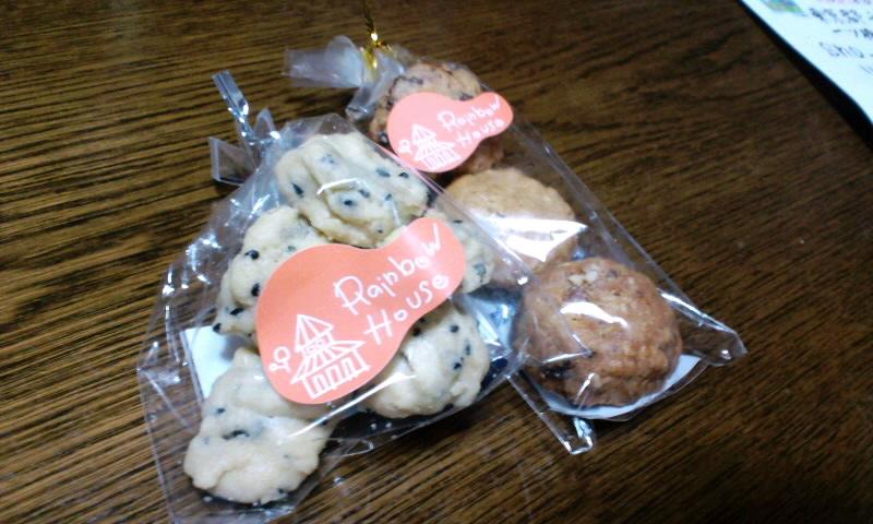 「緑のまち」のクッキー