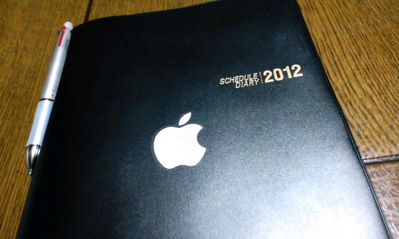 初 Mac