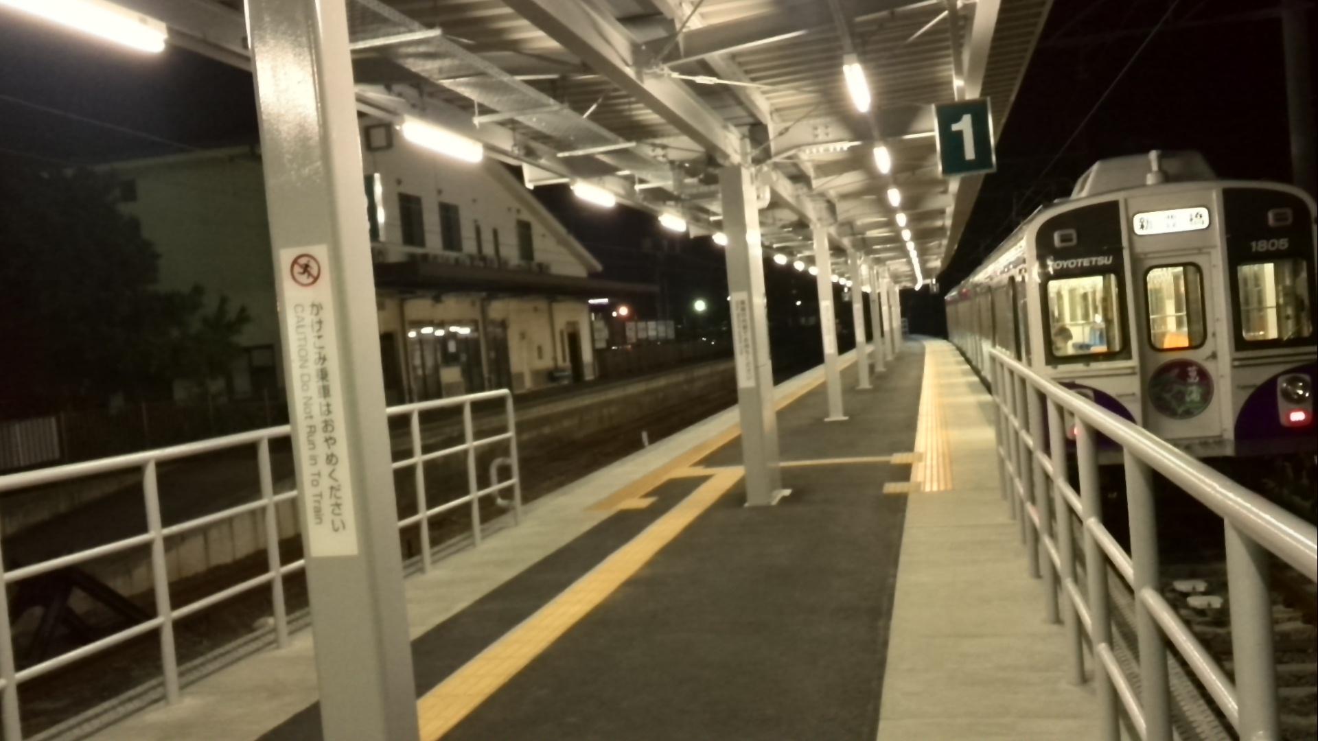 新駅舎完成