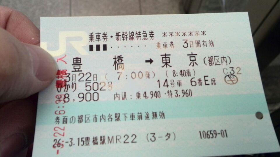 ふわりんクルージョン 2014