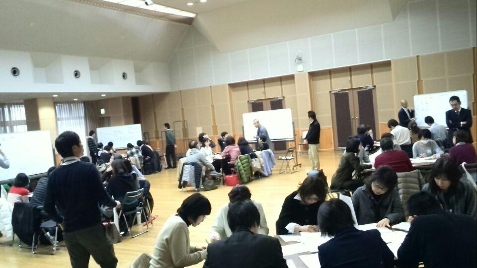 ASK「地域移行・定着」研修 (後編)