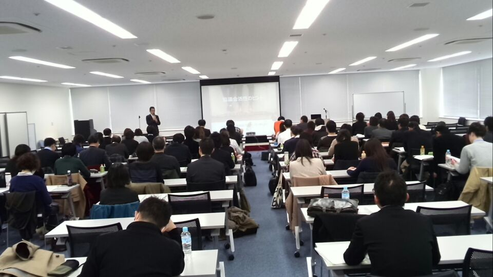 ASK「協議会」研修 (前編)