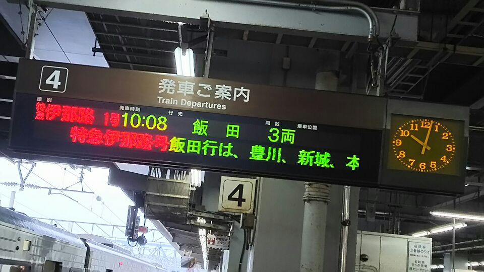 最寄り駅から1時強