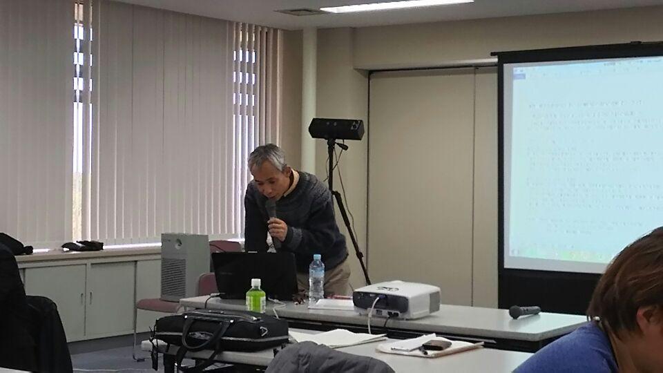 '15 虐待防止・権利擁護研修 (後編)