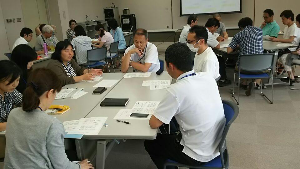 運営会議 で グループワーク