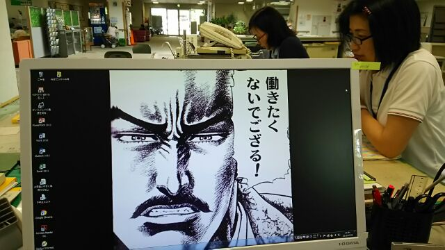 パソコンの意思