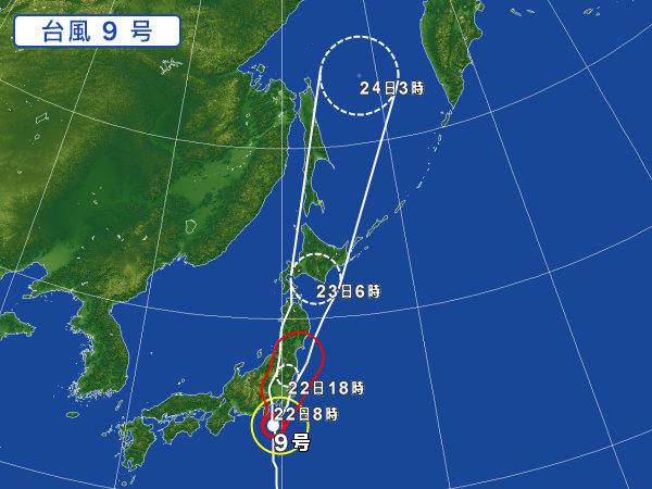続)台風9号