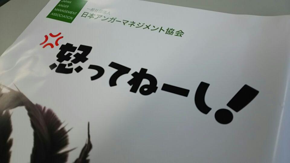 鎌田さんへ