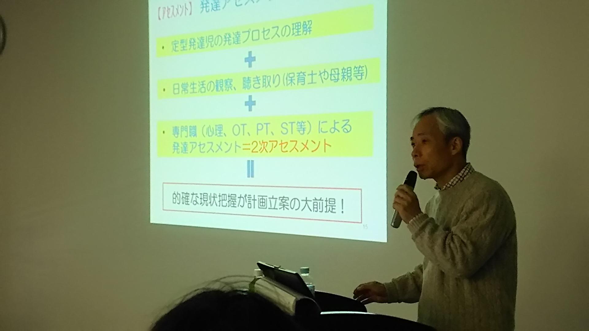'16 障害児相談(前編)