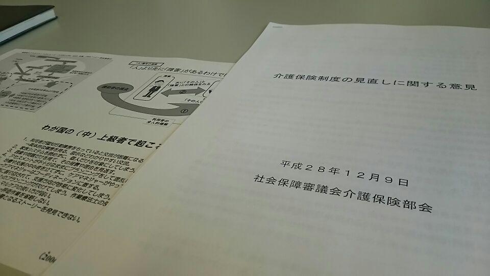 3日間(水曜日)