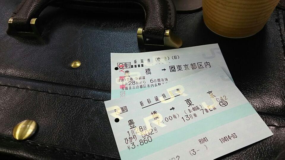 ふわりんクルージョン 2017