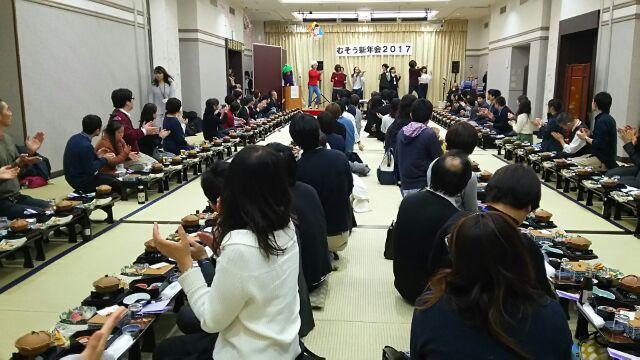 ふわりんクルージョン 2017 (中編)