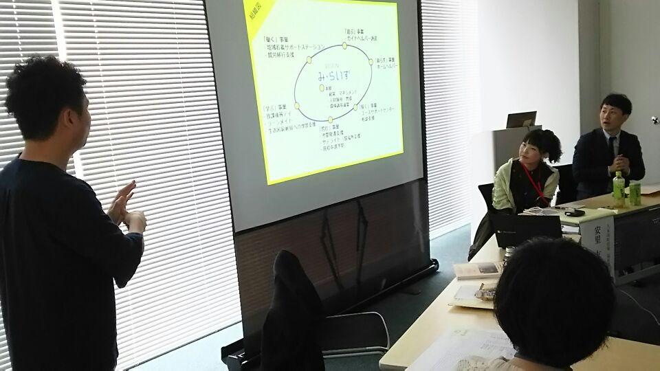 ふわりんクルージョン 2017 (後編)