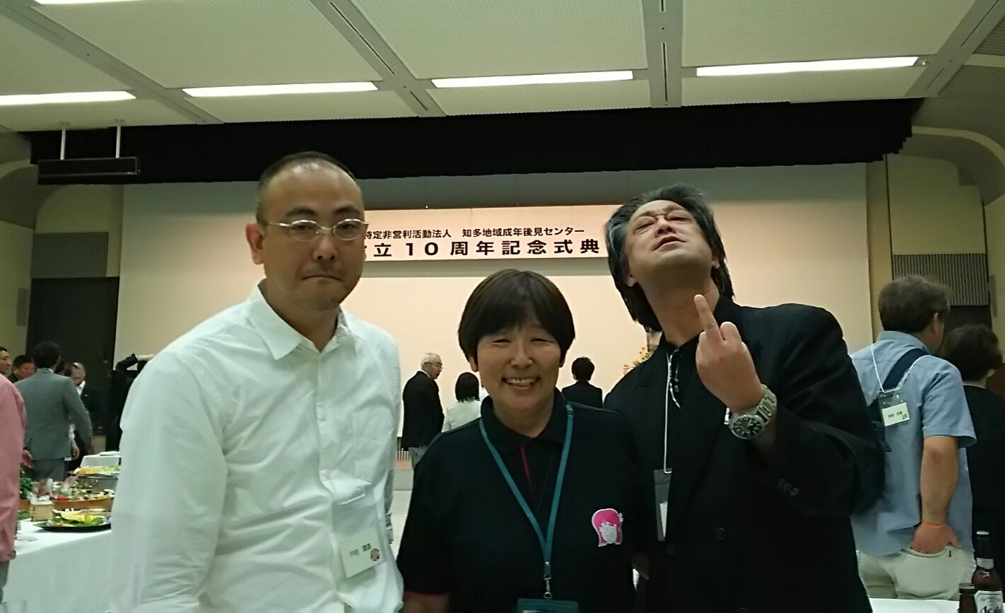 今井組にて
