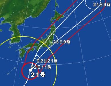 超大型 台風21号