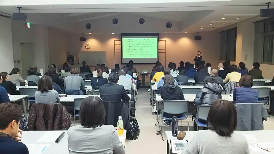 tahara seminar vol. 17 (前編)