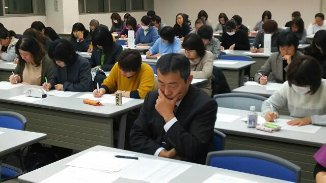 tahara seminar vol. 17 (後編)