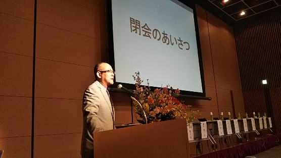 ふわりんクルージョン 2018 (最終編)