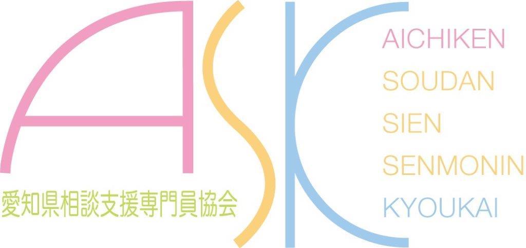 4日権利擁護・虐待防止研修中止(延期)