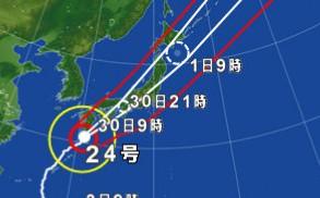 Re:気象警報