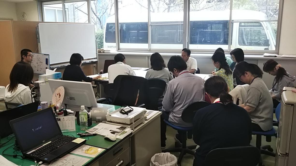 大晦日に思うこと '18(後編)