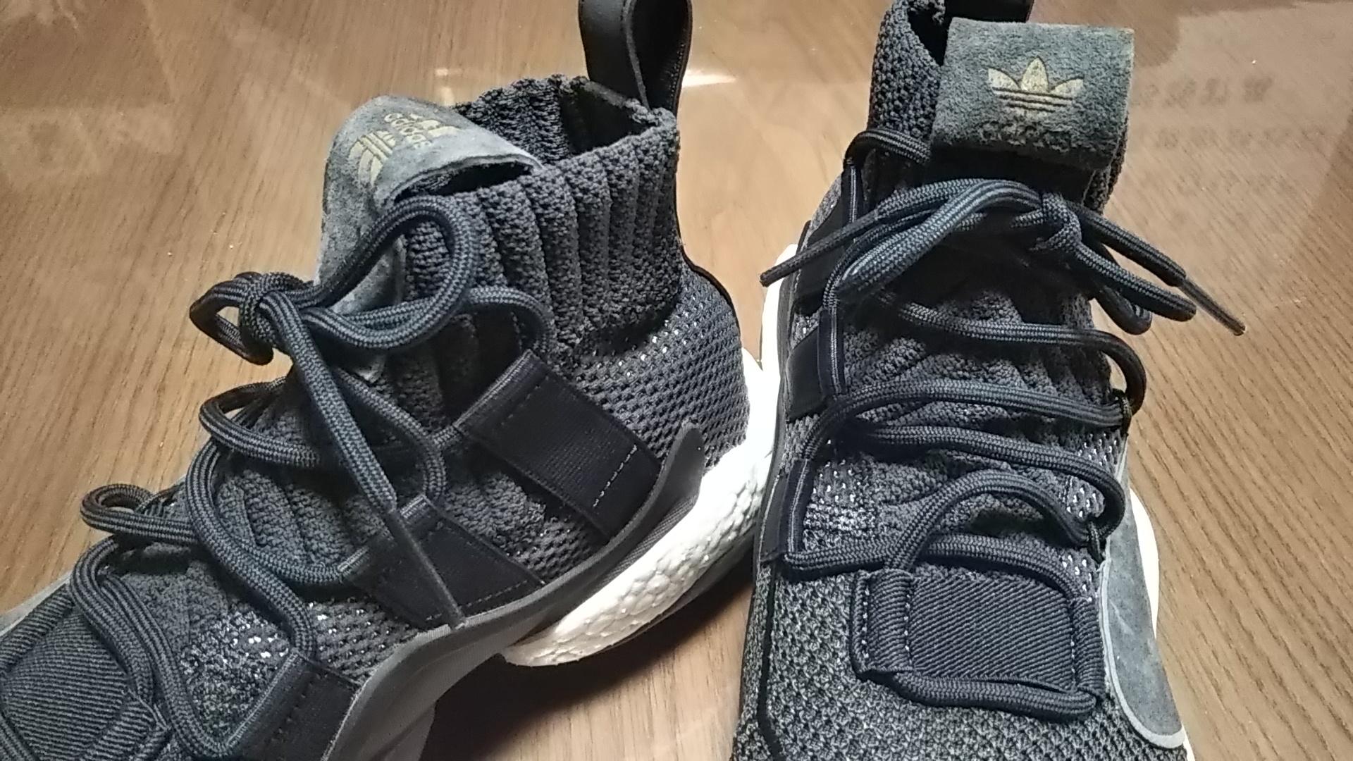 """adidas """" CRAZY BYW LVL X """""""