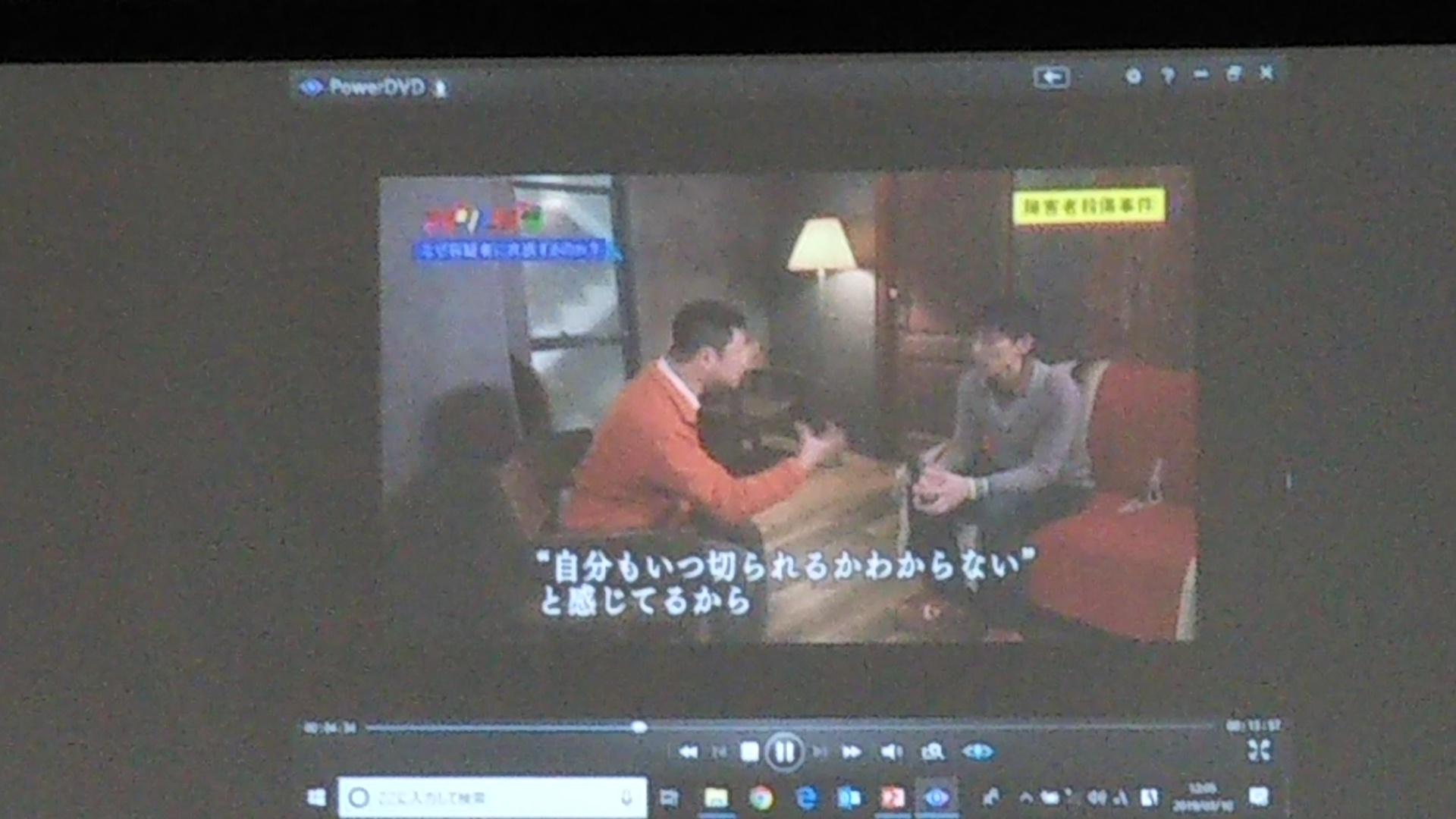 '18 権利擁護研修(講義編)