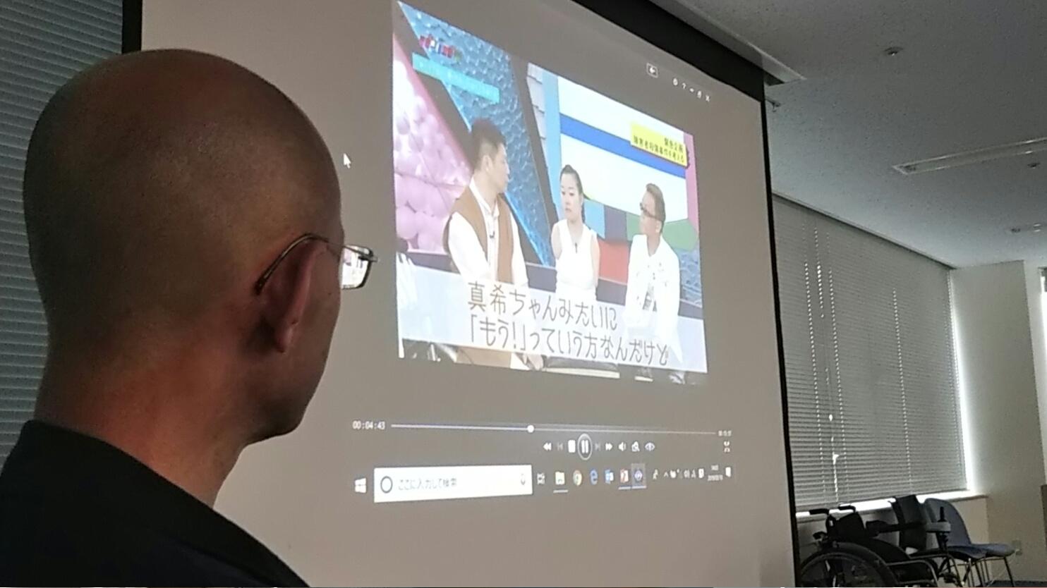 '18 虐待防止・権利擁護研修(講義・後編)